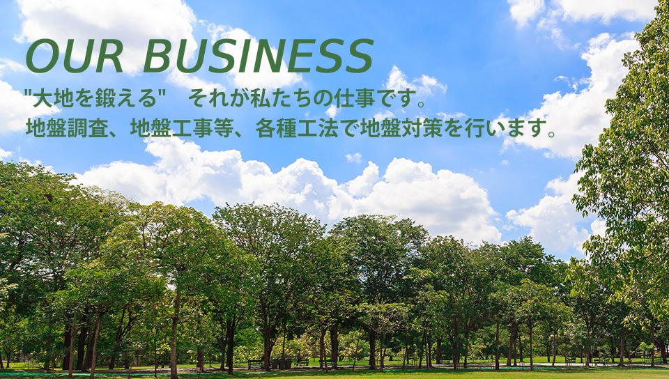 神奈川県横浜市を中心に近隣地域の一般電気設備工事、設計施工を行います